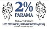 2_proc_parama